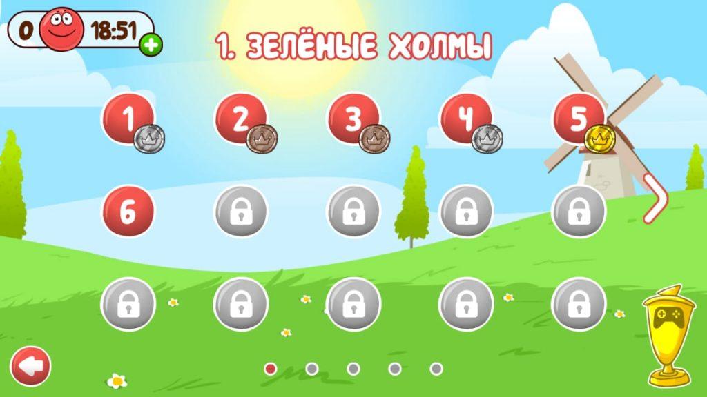 Игра для Андроид для детей Red Ball 4